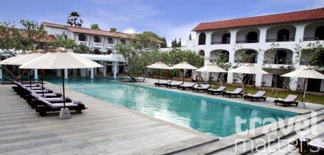 Oferte hotel Heritance Ayurveda Maha Gedara