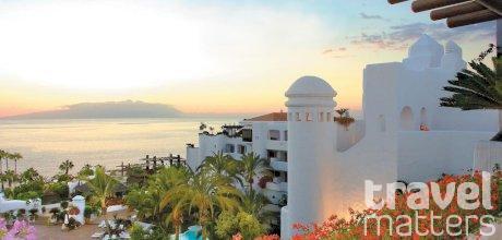 Oferte hotel Jardin Tropical