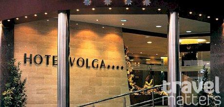 Oferte hotel Volga