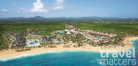 Oferte hotel Amresorts Now Onyx Punta Cana