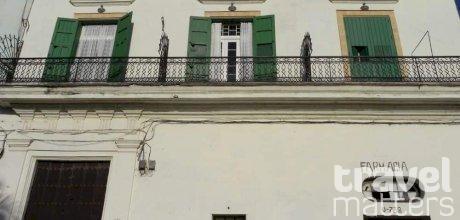 Oferte hotel Loft Havanna