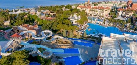 Oferte hotel Swandor Hotels & Resorts - Topkapi Palace