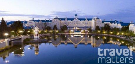 Oferte hotel Disney`s Newport Bay Club
