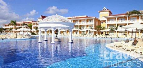 Oferte hotel  Bahia Principe Grand Aquamarine