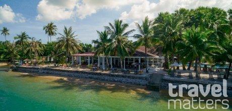 Oferte hotel Paradise Beach Resort