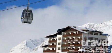 Oferte hotel Alpen Laurin