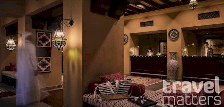 Oferte hotel Bab Al Shams Desert Resort & Spa