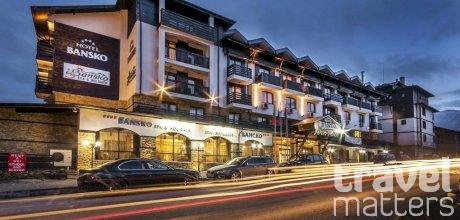 Oferte hotel MPM Bansko Spa & Holiday