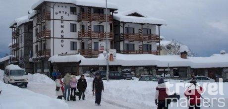 Oferte hotel Dumanov