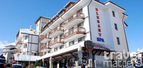 Oferte hotel Elegant Lodge (ex Elegant Spa)