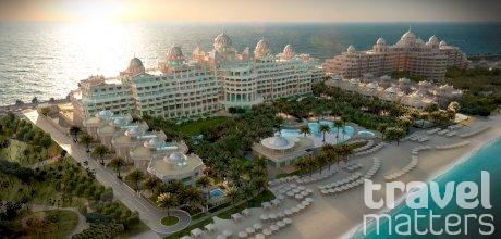 Oferte hotel Emerald Palace Kempinski Dubai