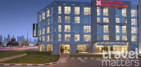 Oferte hotel Hilton Garden Inn Dubai Al Mina