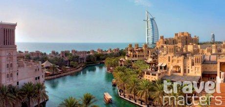 Oferte hotel Jumeirah Dar Al Masyaf - Madinat Jumeirah