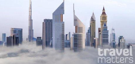 Oferte hotel Jumeirah Emirates Towers