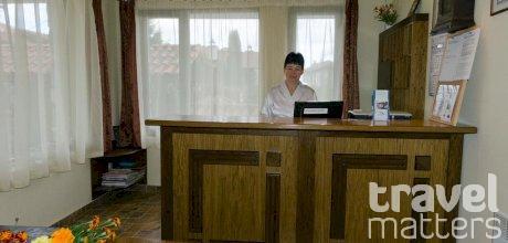 Oferte hotel Mountain Romance Apartments & Spa