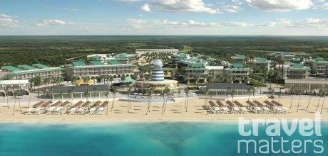 Oferte hotel Ocean El Faro