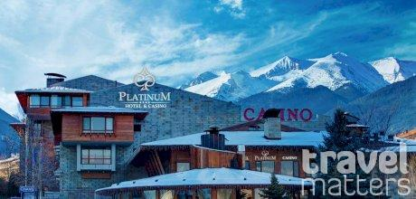 Oferte hotel Platinum Casino Bansko