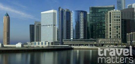 Oferte hotel Radisson Blu Dubai Waterfront