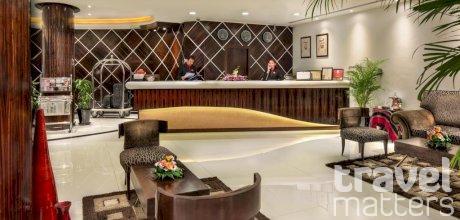 Oferte hotel Savoy Suites Apartments