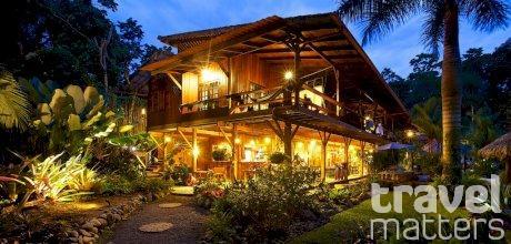Oferte hotel Banana Azul