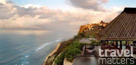 Oferte hotel  Bulgari Resort Bali