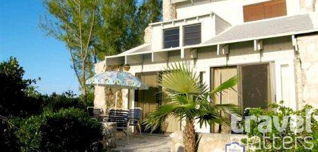 Oferte hotel Fernandez Bay Village