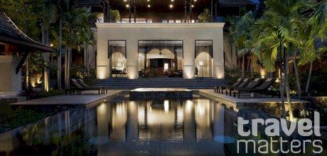 Oferte hotel Four Seasons Resort Chiang Mai