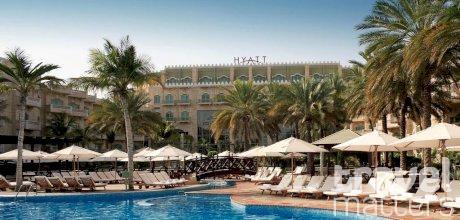 Oferte hotel Grand Hyatt Muscat