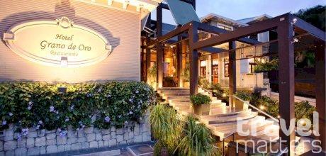 Oferte hotel Grano de Oro