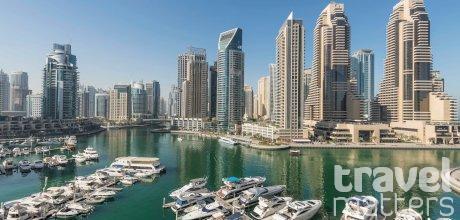 Oferte hotel Grosvenor House Dubai, a Luxury Collection