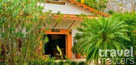 Oferte hotel Hacienda Guachipelin