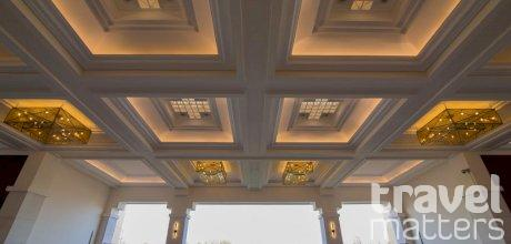 Oferte hotel   InterContinental Muscat