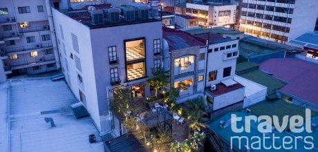 Oferte hotel Presidente San Jose City Center