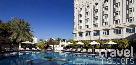 Oferte hotel Radisson Blu Muscat