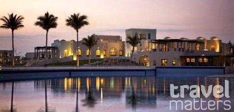 Oferte hotel Salalah Rotana Resort