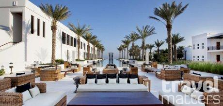Oferte hotel The Chedi Muscat