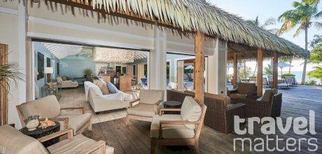 Oferte hotel Tiamo Resort