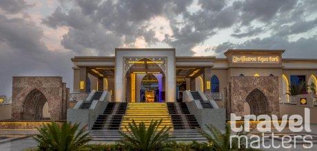 Oferte hotel Albatros Aqua Park