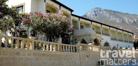 Oferte hotel Bellapais Monastery Village