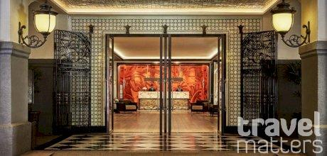 Oferte hotel Four Seasons Mexico DF