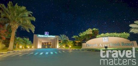 Oferte hotel Pharoah Azur Resort
