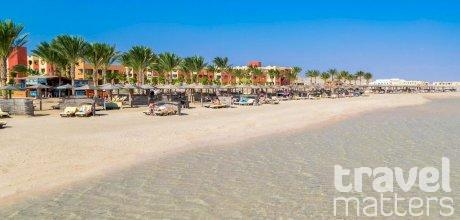 Oferte hotel Royal Tulip Beach Resort