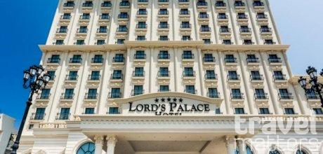 Oferte hotel Lord`s Palace