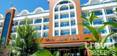 Oferte hotel Maya World