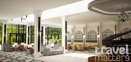 Oferte hotel Paloma Foresta Resort