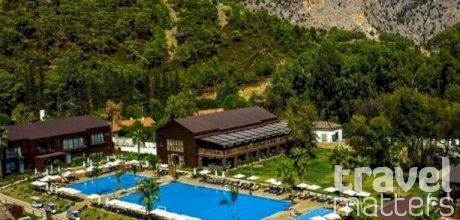Oferte hotel Rixos Premium Gocek Suites & Villas