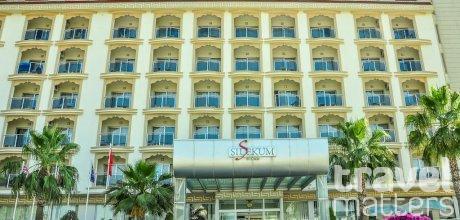 Oferte hotel Sidekum