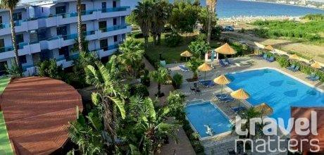 Oferte hotel Area Blue Beach Apartments