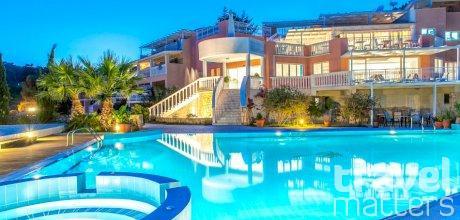 Oferte hotel Belvedere Gerakas Luxury Suites