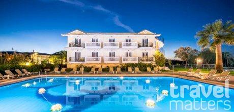 Oferte hotel Ilios Apart